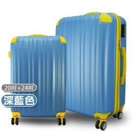 WALLABY 袋鼠牌 ~ 上市~ 20吋 24吋 兩件組 ABS撞色直條拉鍊 行李箱 H