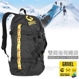 ~義大利 Grivel~ROPE STATION 雙肩後背攀岩繩袋背包^(內附148x12