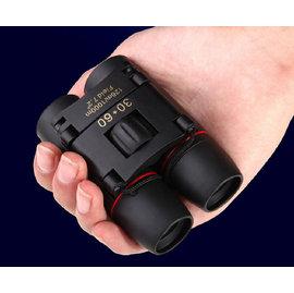 藍褲小金 高  鏡片 演唱會神器 微光夜視高清高倍雙筒望遠鏡 望眼鏡 8倍 126M 10