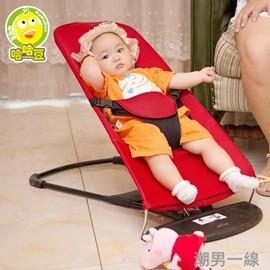 哈哈豆寶寶嬰兒搖搖椅躺椅安撫椅哄娃哄睡椅哄寶神器新生兒童搖籃 locn 酷咖 旗艦店