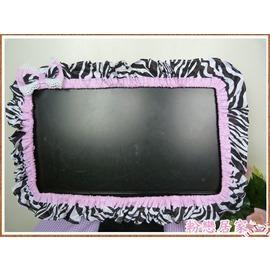 粉戀居家^~ 斑馬風 粉紅框可愛螢幕罩套