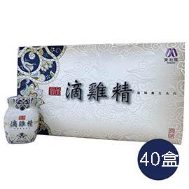 A3-06御品滴雞精(8瓶/盒)-四十盒組