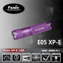 探險家戶外用品㊣E05 XP-E Fenix 紫色透鏡LED手電筒 LED迷你航空鋁材手電筒 登山 露營 野營 緊急照明 迷你燈 工作燈 隨身輕巧 迷你 方便?