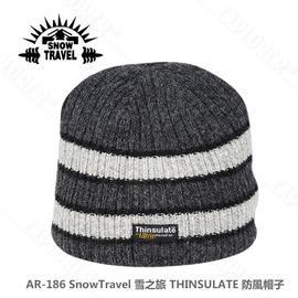 探險家戶外用品㊣AR-186 SnowTravel 雪之旅 THINSULATE 防風帽子(85%純羊毛+100%3M)台製   毛線帽 保暖帽 防寒帽 遮耳帽 男女適用 登山 ?