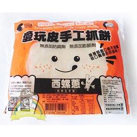 愛玩皮 抓餅10入 包~西螺蔥^(植物五辛素^)