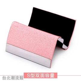 名片夾女式 定制名片夾簡約 金屬商務名片盒女士大容量 型男原創館