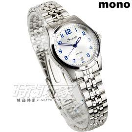 mono 3199~256 極簡商務人士銀帶黑面簡約圓錶