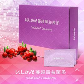 ULove蔓越莓益菌多 超殺大份量