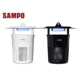 『SAMPO』☆聲寶  捕蚊燈4W  ML-WJ04E **免運費**