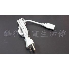 ~象印 ~熱水瓶電源線~三孔插式~~熱水瓶 :CD~LGF30.40.50 JUF30 L