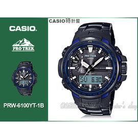 CASIO時計屋 卡西歐手錶 PRW~6100YT~1B 登山錶 鈦合金錶帶 太陽能 雙L