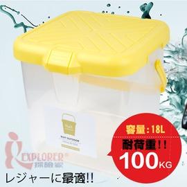 探險家戶外用品㊣NT888Y月光寶盒Macaron RV桶 限定色-布丁黃~多用途可承重置物桶 (耐重100kg) 整理箱收納箱戶外露營洗車水桶P888
