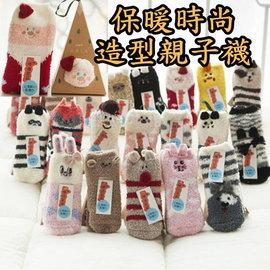 免 ~買窩~ 兒童保暖襪子系列~聖誕  好禮 保護小腳丫 加厚保暖珊瑚絨襪子~ 可愛包裝精