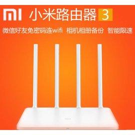 2016小米路由器mini ~小米盒子 一年直接換新 hub ip分享器