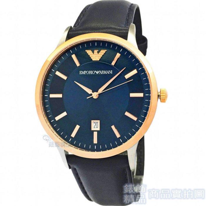 ~錶飾 ~ARMANI手錶 亞曼尼表 萬丈光芒AR2506 薄型玫金框 炫光藍面男錶 日期