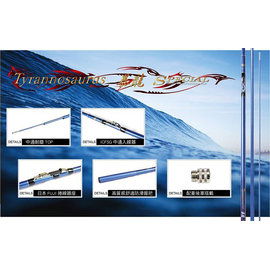 ◎百有釣具◎HEXING合興 暴龍 中通竿 使用日本FUJI-NS捲線器座 規格:2-450
