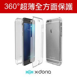 X~doria 全方位超薄殼 4.7吋 iPhone 6 6S i6 iP6S 360度雙