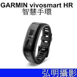 台南弘明攝影 GARMIN vívosmart HR 腕式心率智慧手環
