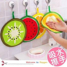廚房吸水抹布 可掛式卡通水果圖案 擦手巾 【HH婦幼館】