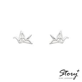 ~ SilverFly銀火蟲銀飾 ~STORY~千紙鶴鏤空~純銀耳環