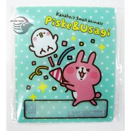卡娜赫拉的小動物 粉紅兔兔 P助 Kanahei s small animals 姓名貼