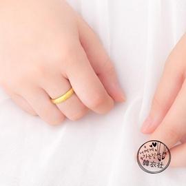 戒指 ~ 越南沙金情侶對戒 男女士開口24k黃金戒指仿真鍍金指環一對首飾品 日韓優品旗艦店
