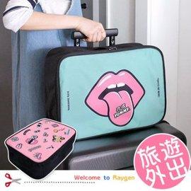 韓國可愛卡通手提旅行收納包 登機包 拉杆箱整理包 大尺寸【HH婦幼館】