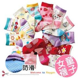 新款 純棉兒童襪子 防滑點膠小童襪 短襪 12-15cm 不挑款【HH婦幼館】