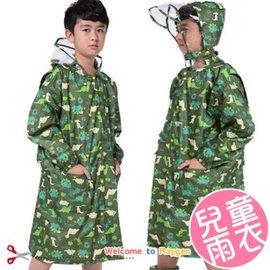 男童 卡通綠色恐龍印花 恐龍書包 環保雨衣 雨具 大尺碼【HH婦幼館】
