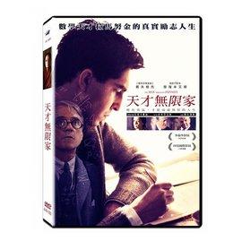 合友唱片 天才無限家  DVD  The Man Who Knew Infinity