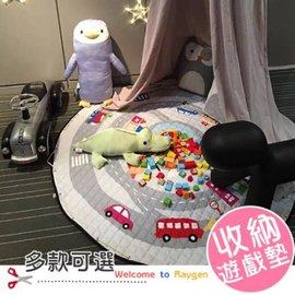 全棉小木馬小汽車收納玩具地墊 圓形郊遊兒童爬墊 玩具收納袋【HH婦幼館】