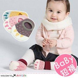 卡通雙色小腳造型寶寶船襪 短襪 地板襪 二件組【HH婦幼館】