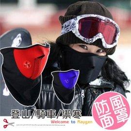 機車 自行車 護臉面罩 防風防寒滑雪口罩 面罩 戶外保暖 【HH婦幼館】