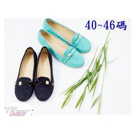 ~   丫 丫 Sweety    ~~大 女鞋~雅緻美型素面 平底鞋40~46 D620