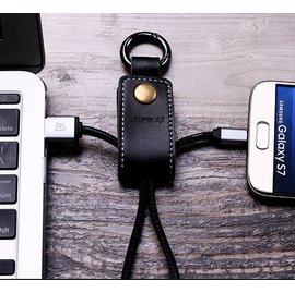 蘋果 安卓便攜式真皮鑰匙扣充電線短線 3.0A快充手機數據線 Micro  蘋果 手機送禮
