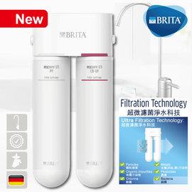 BRITA MYPURE U5 超微濾菌櫥下濾水系統限時加贈濾心一年組【6期0利率】