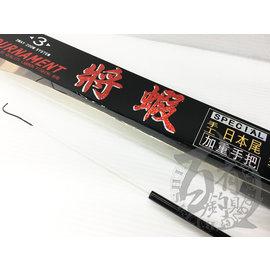 ◎百有釣具◎DARUMA 將蝦 3ZOOM 龍蝦竿 3.2/4.0/4.8 日本尾 加重手把