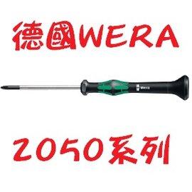 德國Wera電子十字小起子 2050~PH00~40
