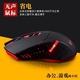 無聲靜音無線鼠標 電競usb省電遊戲鼠標筆記本電腦加重cf lol 型男株式會社