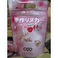 櫻花蝦一口牛軋糖1包 蘇打餅 QQ軟糖 方塊酥 蔬菜餅 梅心糖 蜜餞 棉花糖 黑糖話梅 蛋