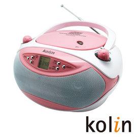 KOLIN 歌林 手提式CD音響 KCD-WDC07