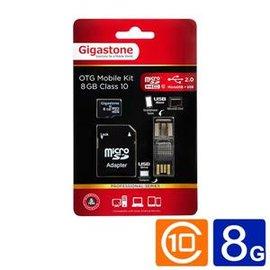 ~人言水告~ Gigastone microSDHC C10 8G記憶卡^(附轉卡 讀卡機