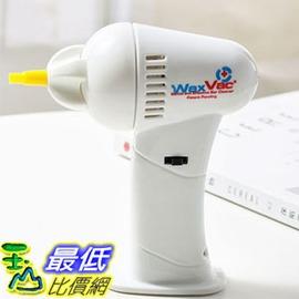 ^~玉山最低 網^~ WaxVac Ear Cleaner 電動挖耳器 耳朵清潔器 吸耳器