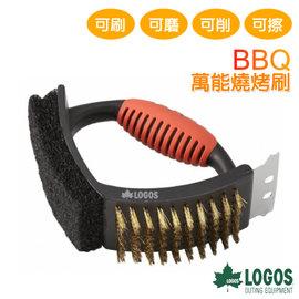 【日本 LOGOS】萬能BBQ燒烤刷.刷鏟/可刷、磨、削、擦/適用於烤盤.烤網.荷蘭鍋_LG81338120