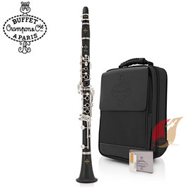 ~補給站樂器~法國Buffet Prodige系列 ABS 膠管豎笛 學生級單簧管 201