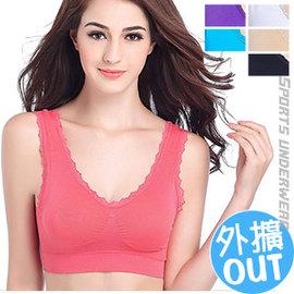 蕾絲背心式 內衣^(附胸墊^) E360~001無鋼圈內衣無痕內衣文胸罩防震 背心健身背心
