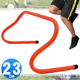 23CM速度跨欄訓練小欄架D062-MK852B一體成形高低梯棒球障礙跳格欄體適能步頻教材籃球靈敏跳欄足球敏捷田徑多功能架子運動健身器材推薦