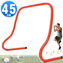 45CM速度跨欄訓練小欄架D062-MK852E一體成形高低梯.棒球障礙跳格欄.體適能步頻教材.籃球靈敏跳欄.足球敏捷田徑多功能架子.運動健身器材