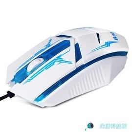 發光滑鼠 游戲滑鼠 有線滑鼠 筆記本電腦電競滑鼠LOL CF 滑鼠 型男株式會社
