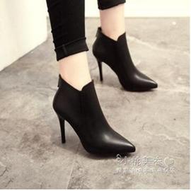 24H 發貨  風高跟短靴女細跟尖頭女靴短筒靴及踝靴性感馬丁靴潮12~23